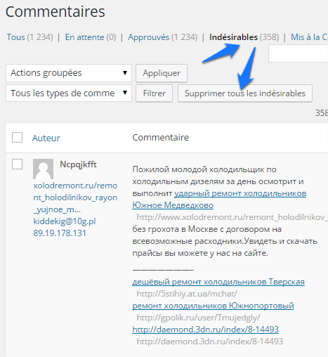 wp-073-lutte-spam-wordpress